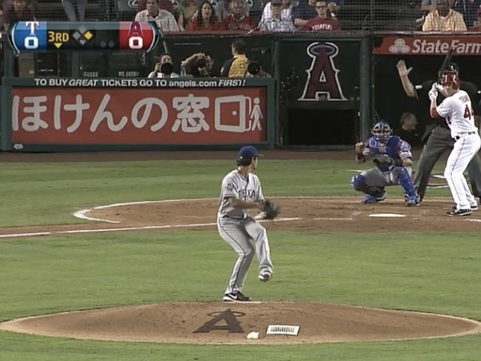 スポーツメディア – MLB